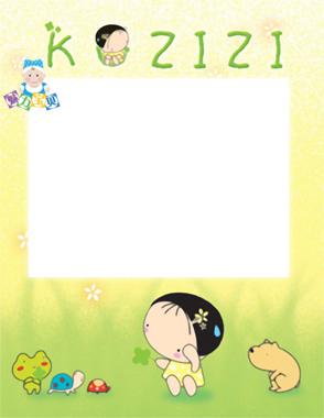 蝴蝶结的可爱框框 36款冬季韩国长图片 韩国可爱闪图(三) 可爱的动态