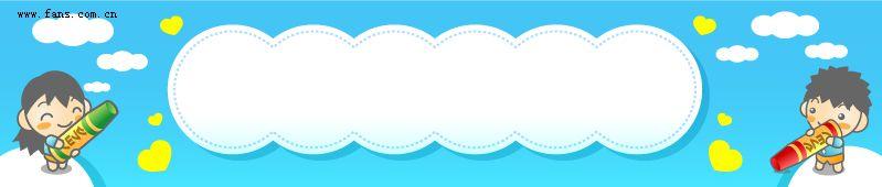 日本网站淘来的可爱素材; 淘宝横幅淘宝横幅背景素材图片 淘宝横幅