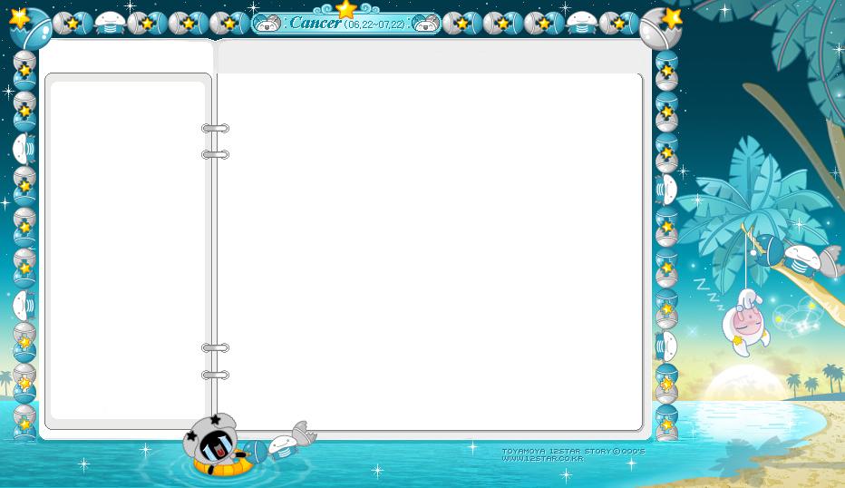 可爱卡通模板┇——淘宝装修素材——赢得网