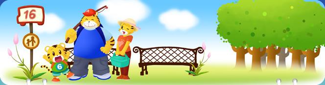 可爱的卡通巧虎图片——淘宝装修素材——赢得网
