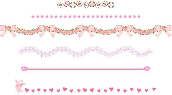 粉红店铺分割线素材22款