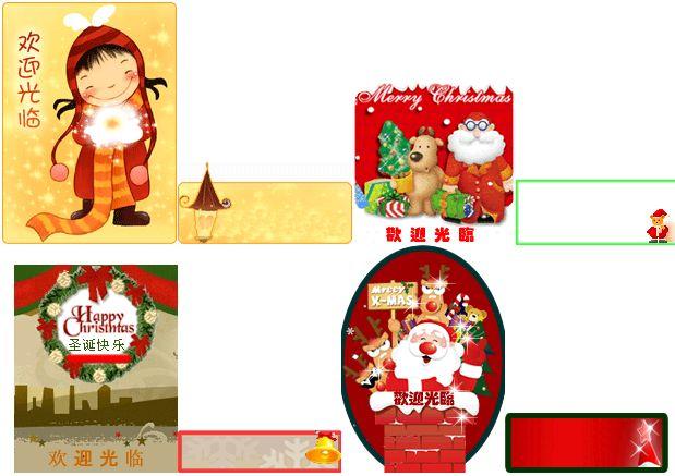 喜庆节日系列分类图片24款