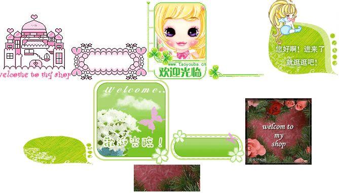 花草植物分类图片39款